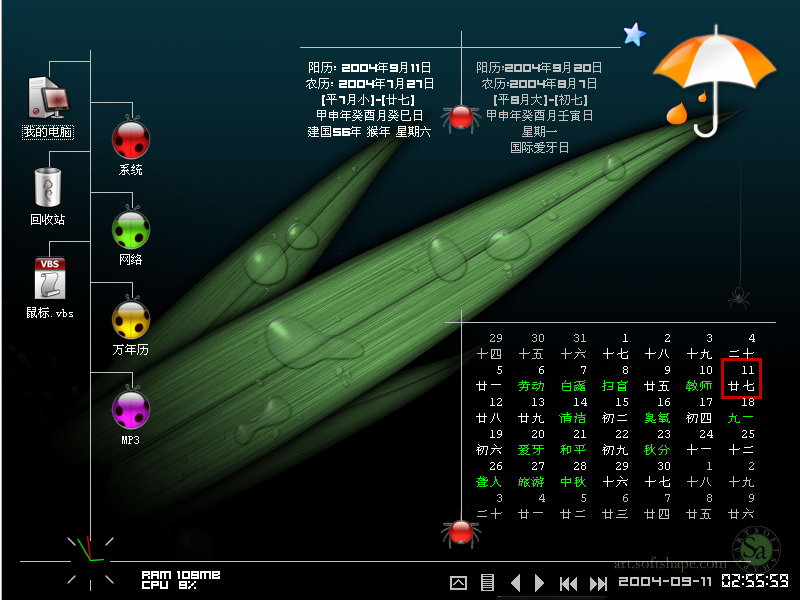 Title: sky-chinese calendar