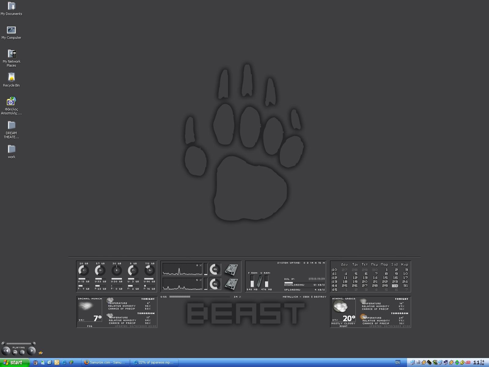Title: BEAST Desktop