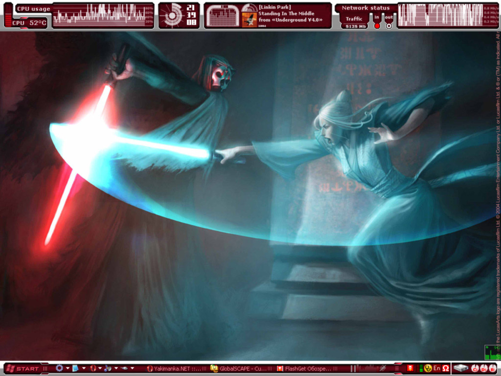 Title: Star Wars KotOR II style theme from Zer0n