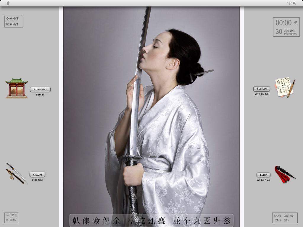 Title: Samurai women.JPG