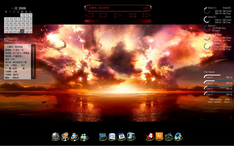 Title: Desktop