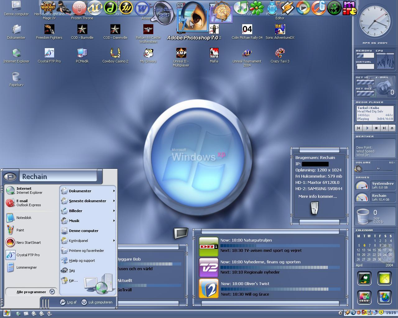 Title: Pixxy Desktop 2004 (Update)