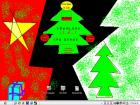 CHRISTMAS   maximize   8.00   4   2817   2003/12/21 17:14